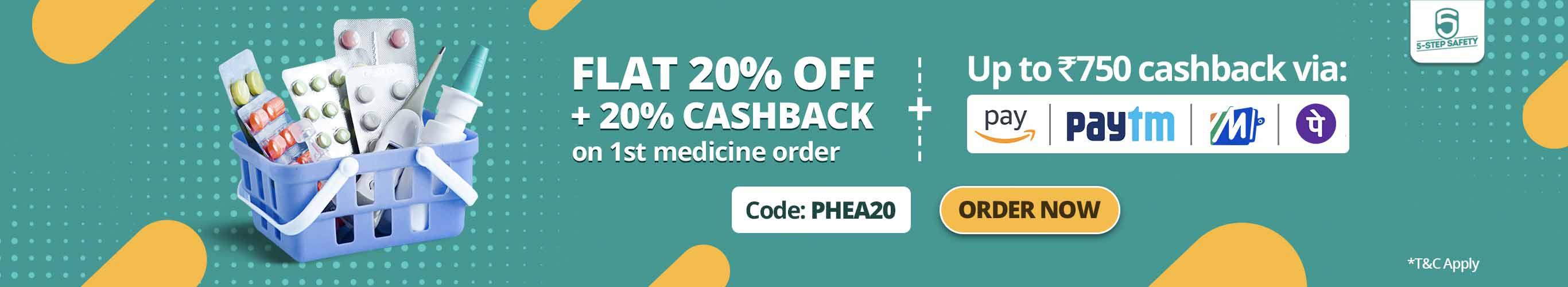 PHEA20 | Pharmeasy